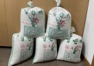 후원물품수령(쌀)